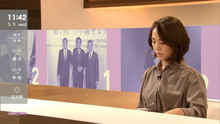 2018年05月09日椿原慶子の画像06枚目