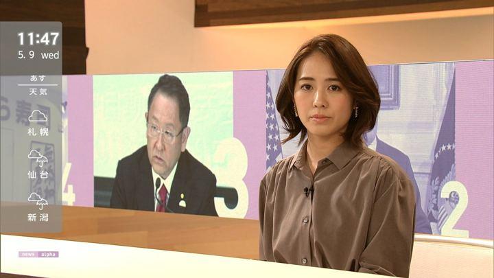 2018年05月09日椿原慶子の画像10枚目