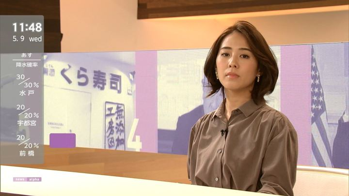 2018年05月09日椿原慶子の画像11枚目
