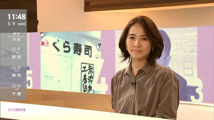 2018年05月09日椿原慶子の画像12枚目