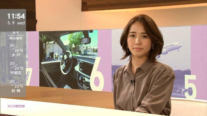 2018年05月09日椿原慶子の画像15枚目