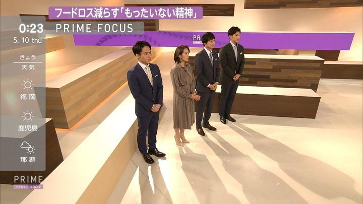 2018年05月09日椿原慶子の画像18枚目