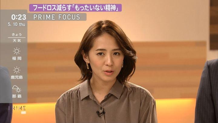2018年05月09日椿原慶子の画像19枚目