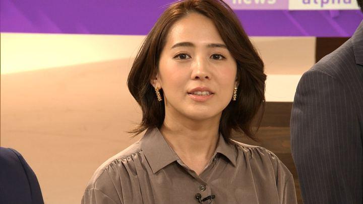 2018年05月09日椿原慶子の画像23枚目