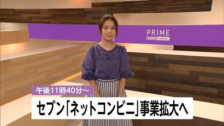 2018年05月10日椿原慶子の画像01枚目