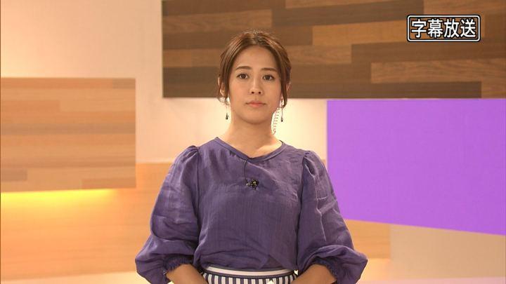 2018年05月10日椿原慶子の画像03枚目