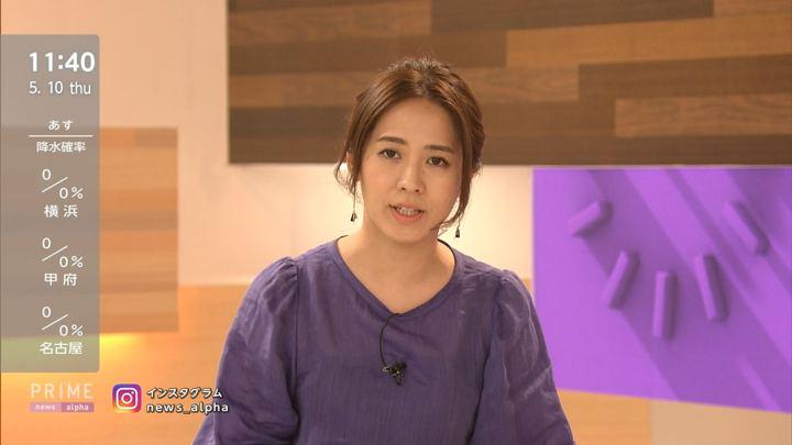 2018年05月10日椿原慶子の画像04枚目