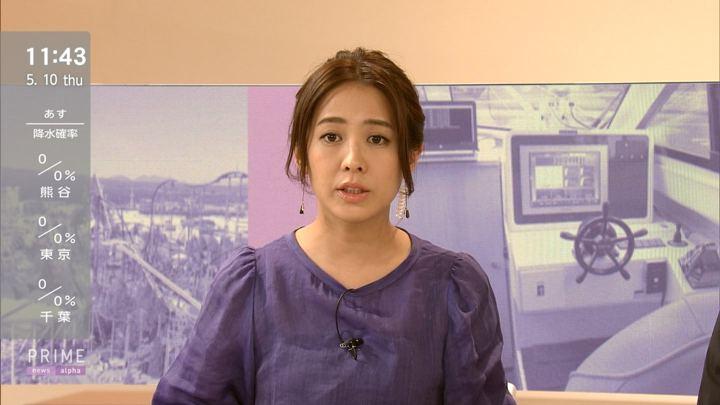 2018年05月10日椿原慶子の画像06枚目