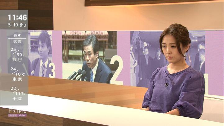 2018年05月10日椿原慶子の画像07枚目