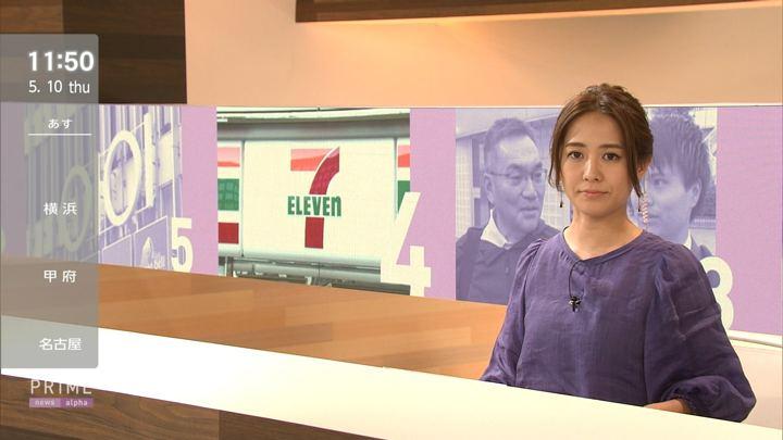 2018年05月10日椿原慶子の画像08枚目