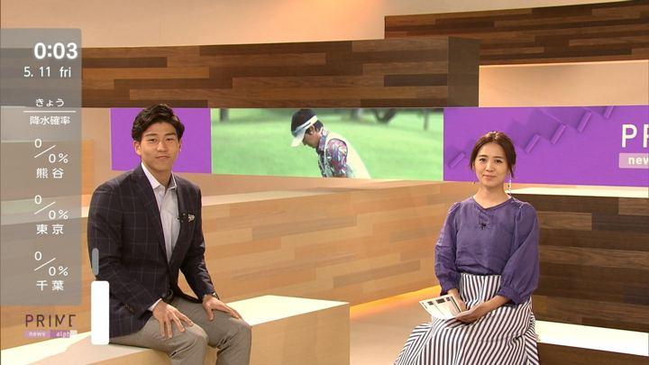 2018年05月10日椿原慶子の画像13枚目