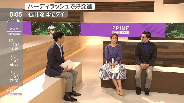2018年05月10日椿原慶子の画像14枚目