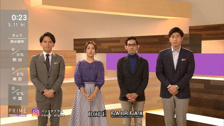 2018年05月10日椿原慶子の画像15枚目