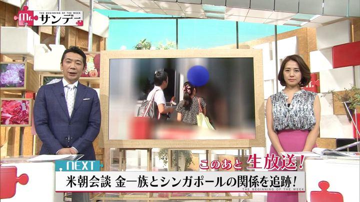 2018年05月13日椿原慶子の画像01枚目
