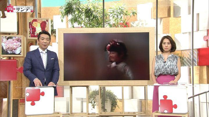 2018年05月13日椿原慶子の画像02枚目