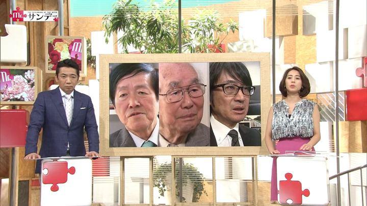 2018年05月13日椿原慶子の画像04枚目