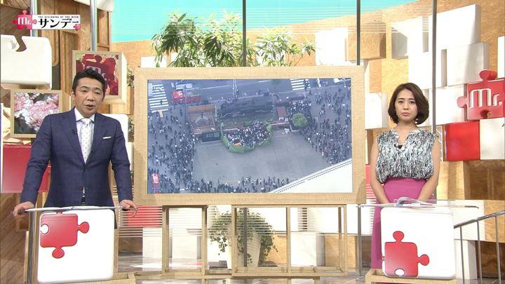 2018年05月13日椿原慶子の画像06枚目