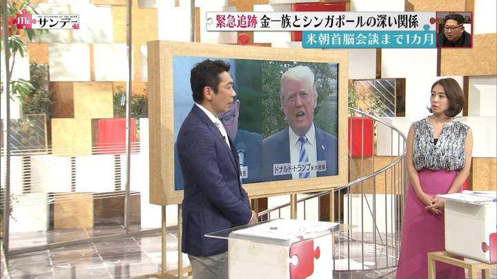 2018年05月13日椿原慶子の画像09枚目