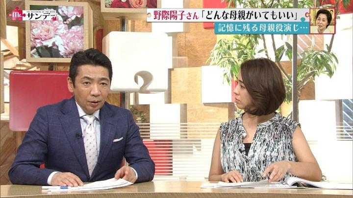 2018年05月13日椿原慶子の画像12枚目