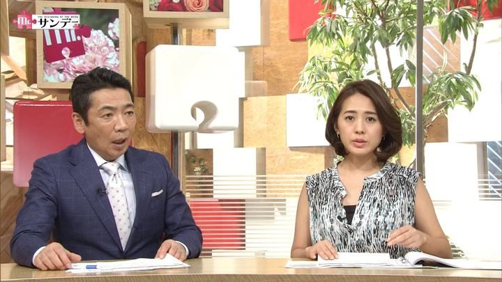2018年05月13日椿原慶子の画像13枚目