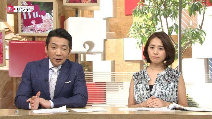 2018年05月13日椿原慶子の画像14枚目