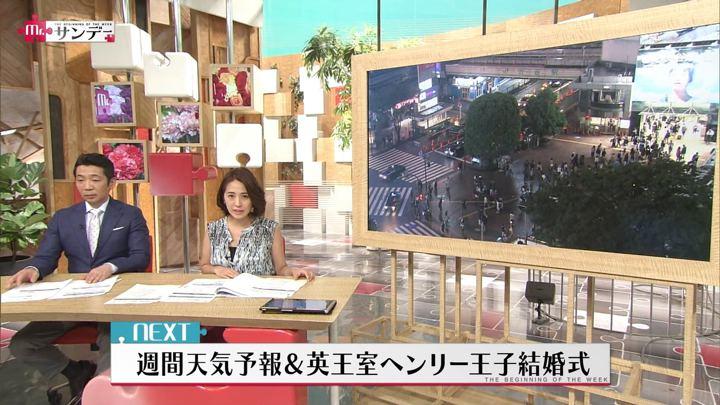 2018年05月13日椿原慶子の画像19枚目