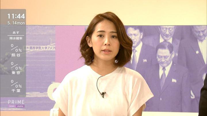 2018年05月14日椿原慶子の画像06枚目