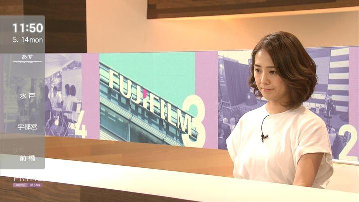 2018年05月14日椿原慶子の画像08枚目