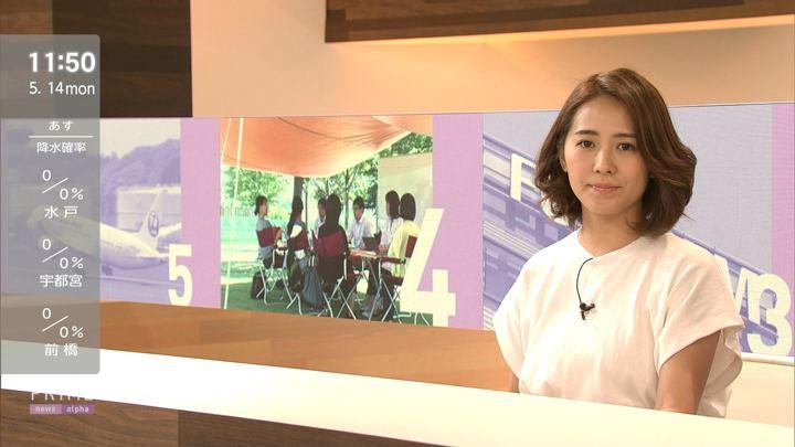 2018年05月14日椿原慶子の画像09枚目