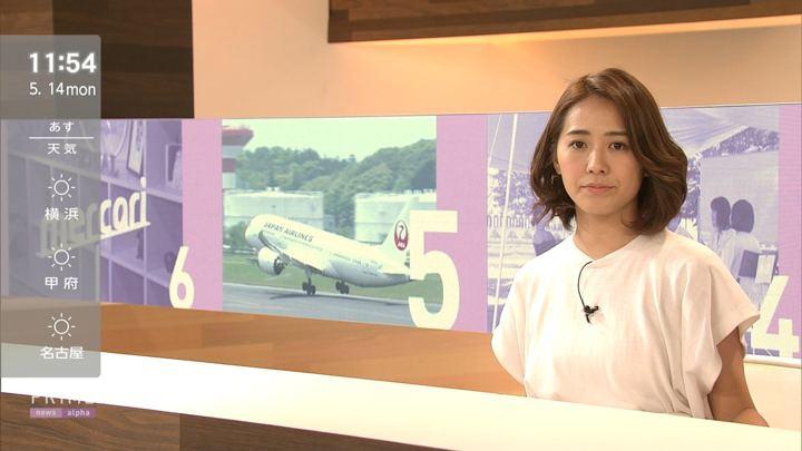 2018年05月14日椿原慶子の画像11枚目