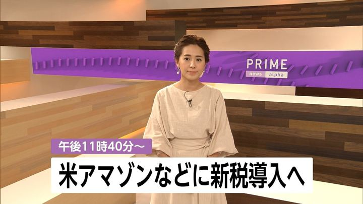 2018年05月15日椿原慶子の画像01枚目