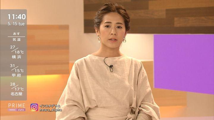 2018年05月15日椿原慶子の画像04枚目