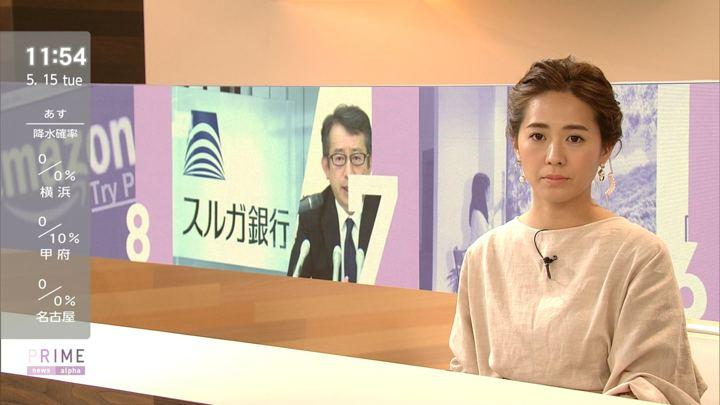 2018年05月15日椿原慶子の画像07枚目