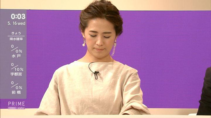 2018年05月15日椿原慶子の画像09枚目