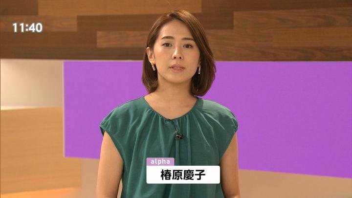 2018年05月16日椿原慶子の画像02枚目