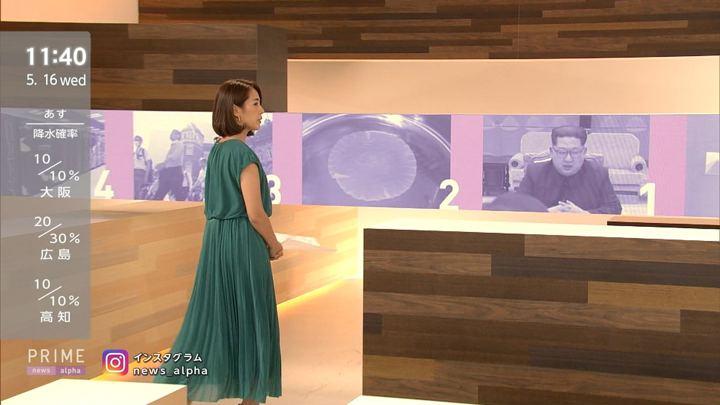 2018年05月16日椿原慶子の画像04枚目