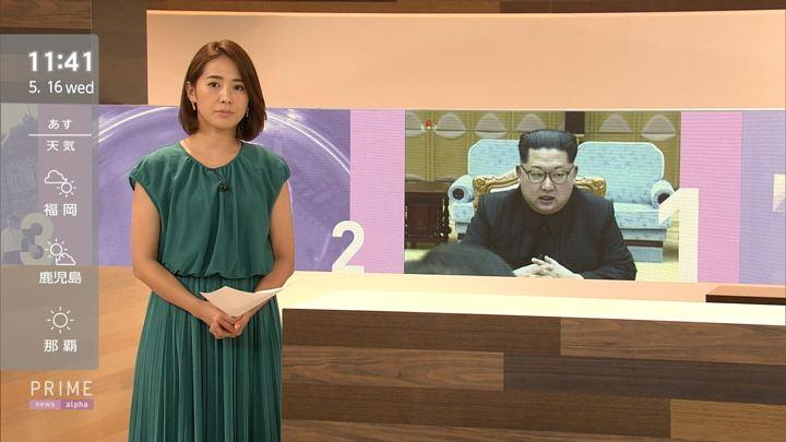 2018年05月16日椿原慶子の画像05枚目