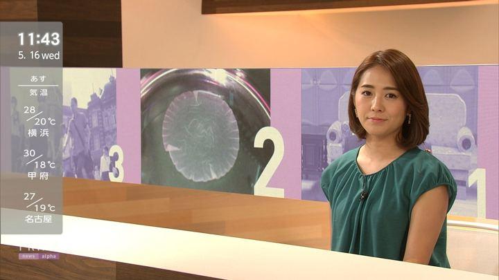 2018年05月16日椿原慶子の画像06枚目