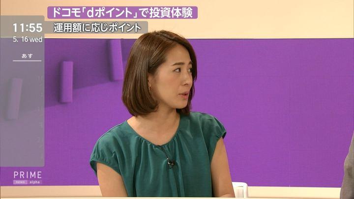 2018年05月16日椿原慶子の画像07枚目