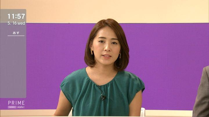 2018年05月16日椿原慶子の画像09枚目