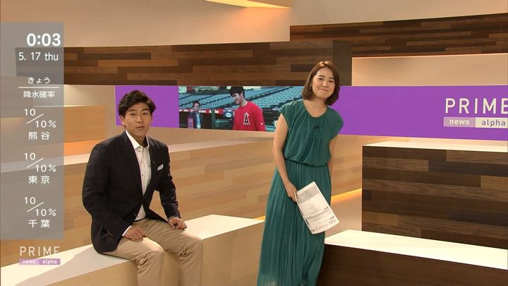 2018年05月16日椿原慶子の画像11枚目