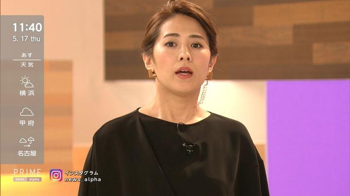 2018年05月17日椿原慶子の画像04枚目