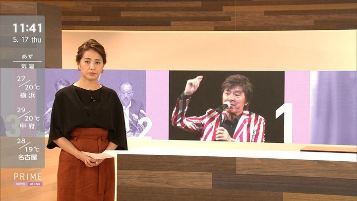 2018年05月17日椿原慶子の画像05枚目