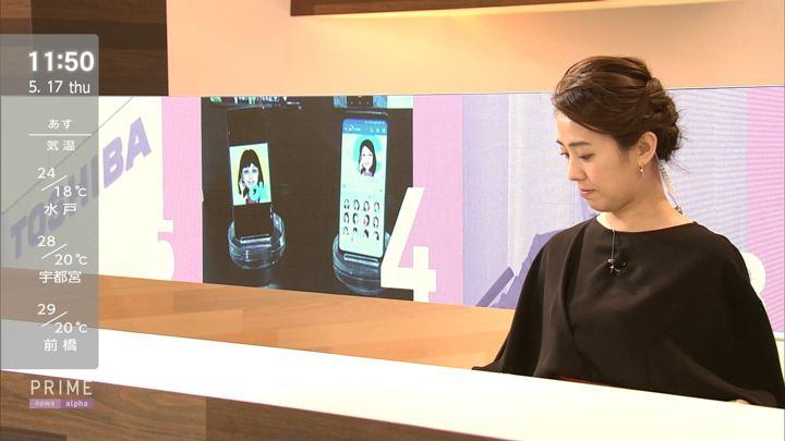 2018年05月17日椿原慶子の画像06枚目