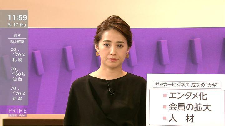 2018年05月17日椿原慶子の画像09枚目