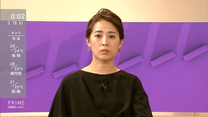 2018年05月17日椿原慶子の画像10枚目