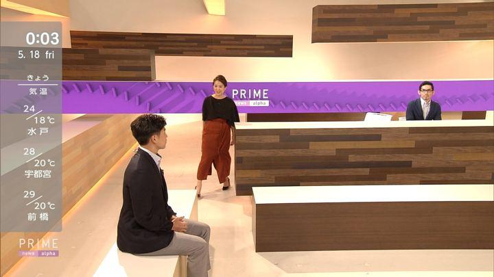 2018年05月17日椿原慶子の画像11枚目