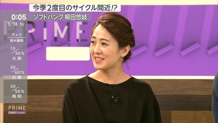 2018年05月17日椿原慶子の画像13枚目