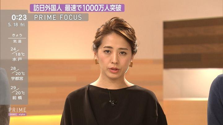 2018年05月17日椿原慶子の画像17枚目