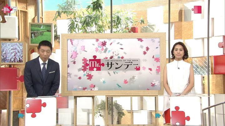 2018年05月20日椿原慶子の画像01枚目